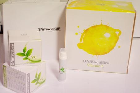 грижа за кожа Подаръчен комплект ONmacabim Vitamin C България